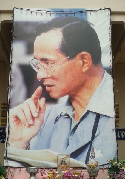 Koenig Bhumibol Adulyadej
