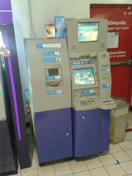 ATM Aeon